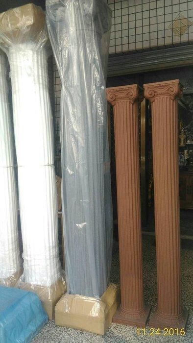 居家藝術 園藝/庭院 PE 輕質材質系列 / 羅馬柱 櫥窗展示專用. 展覽佈置 婚禮節慶 -貝殼噴泉 花檯 羅馬柱