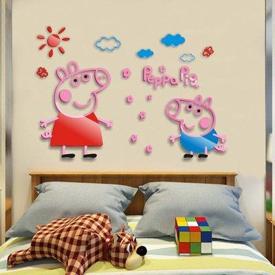 佩佩豬3D水晶立體壓克力創意壁貼電視客...