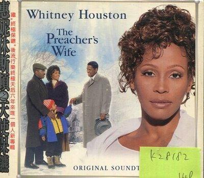 *真音樂* WHITNEY HOUSTON / THE PREACHER'S WIFE 二手 K28182