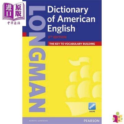 [文閲原版]Longman Dictionary of American English with online acc