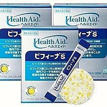 日本 森下仁丹 Health Aid 益生菌Bifina S 50億個菌種