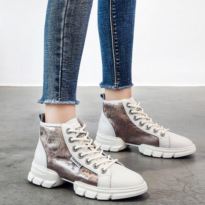 『Alice❤愛麗絲』秋季新款馬丁靴真皮 老爹鞋系帶高幫鞋增高女單鞋