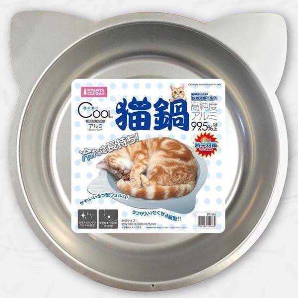 日本Marukan可愛涼爽貓鍋CT-417純鋁涼墊/涼板/散熱墊/涼爽板.抗暑大作戰