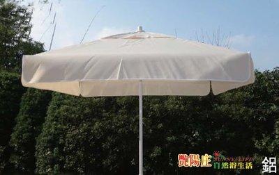 【艷陽庄】7尺防水方傘/大陽傘/釣魚傘/海灘傘/戶外休閒傘