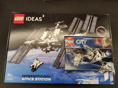 [現貨公司貨]LEGO 21321 國際太空站 + LEGO 30365 太空人 樂高