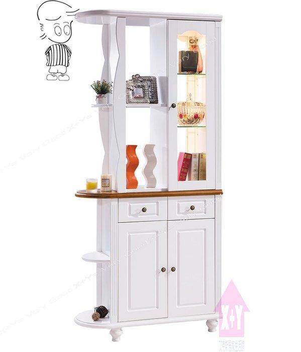 【X+Y時尚精品傢俱】現代鞋櫃玄關櫃系列-喬伊絲 雙色3尺雙面櫃.收納櫃.隔間櫃.可拆賣.摩登家具