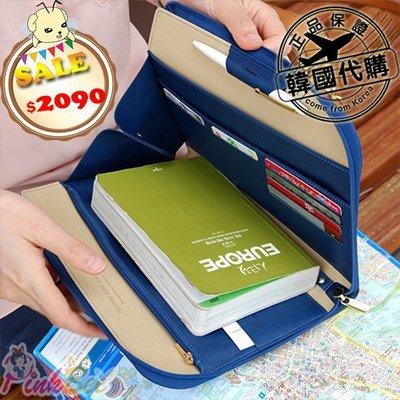 PinkBee☆【韓國代購】Plepic Tripping Book Clutch純色護照收納包《1337009》*深藍