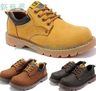 卡特CAT低幫戶外工裝鞋 大頭鞋牛筋底馬丁靴名揚百貨68