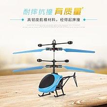 促銷活動 兒童節禮物兒童玩具飛機直升機3-6歲遙控飛機充電動小孩男孩子耐摔會跑防撞