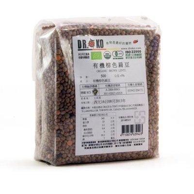 橡樹街3號 Dr.OKO 有機棕色扁豆 500g/ 包【A05195】