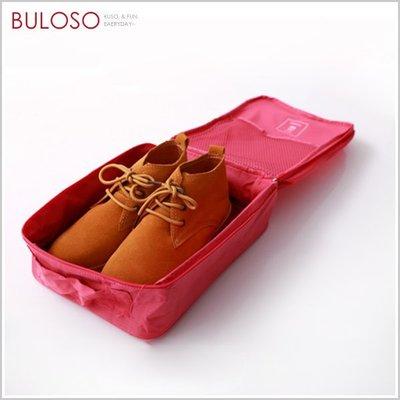 《不囉唆》DINIWELL4色收納鞋袋 收納/鞋袋/防水/鞋包/收納袋/(不挑色/款)【A268547】