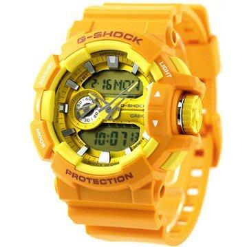 現貨 可自取 CASIO 卡西歐 手錶 G-SHOCK 52mm 多層次錶盤搭 雙顯 黃色 GA400A-9A