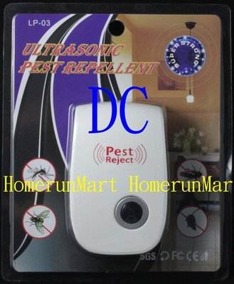 DC70第三代強效專利超音波自動變頻驅鼠器趕鼠器驅蚊器防蚊器防蚊蟲器趕蚊器驅蚊蟲蟑螂