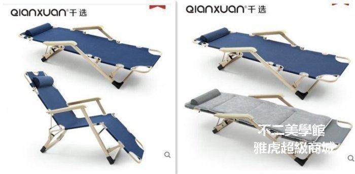 【格倫雅】^千選折疊床 可折疊躺椅單人午休床辦公室午睡床行軍床簡易午休椅辦26868[
