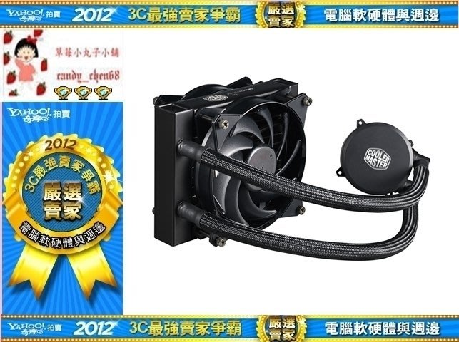 【35年連鎖老店】Coole Mastrer MasterLiquid 120 一體式CPU水冷散熱器有發票/
