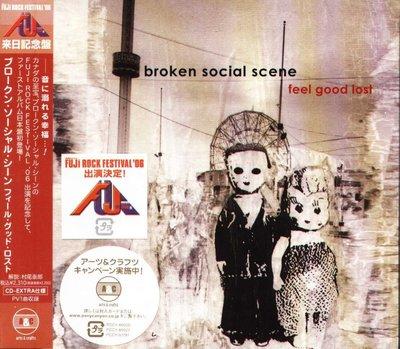 K - Broken Social Scene Feel Good Lost - 日版 +1VIDEO - NEW
