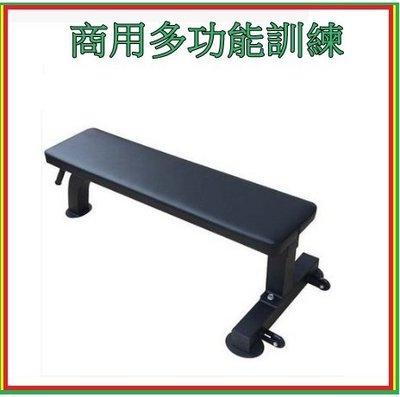 啞鈴椅 訓練椅 多功能訓練椅 平推椅  臥推椅 重量訓練椅 訓練椅 啞鈴 腹肌訓練椅 腹肌椅商用訓練椅