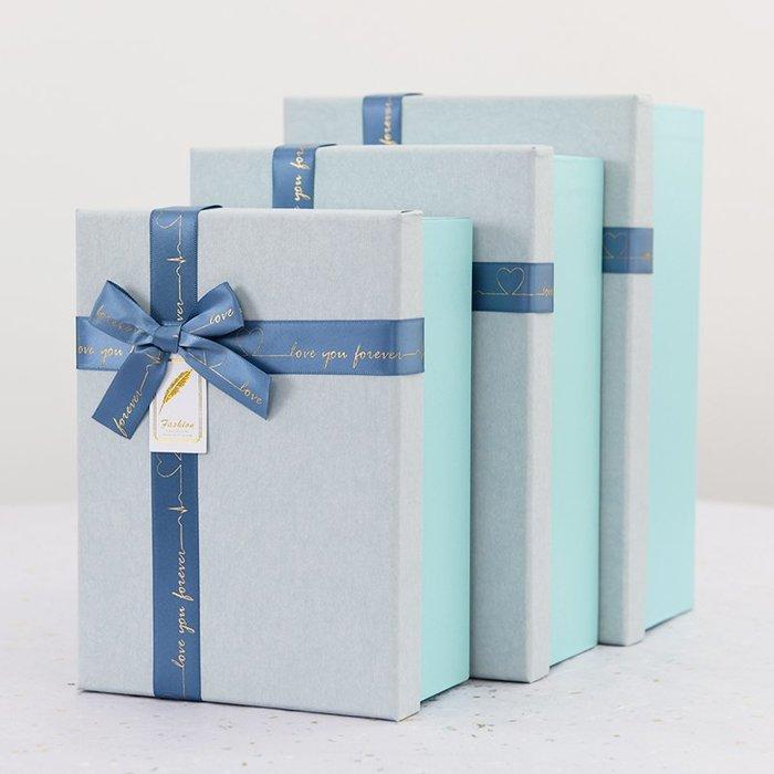 禮品盒 禮品包裝盒生日禮盒空盒子大號ins風網紅送男友七夕情人節禮物盒 優品百貨