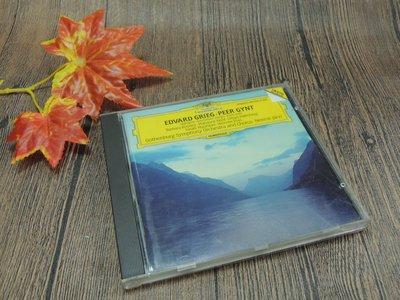 Q2002-二三十年前二手CD-西德製】葛利格-皮爾金-賈維指揮-EDVARD GRIEG˙PEER GYNT-DG-寶