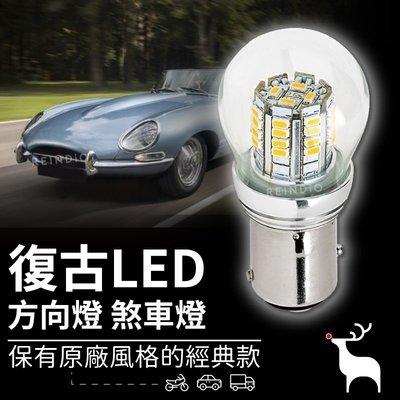 【影片】台灣製 1157 1156 斜角 小燈 剎車燈 方向燈 煞車燈 LED 凱旋 GTR RSZ 牌照燈 KTR
