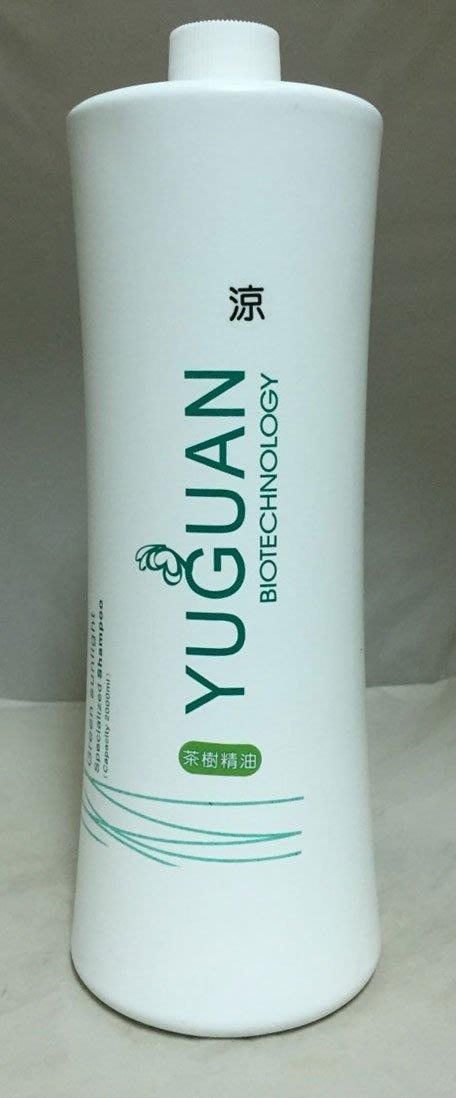 造型師 YUGUAN (橘子多芬、薰衣草精油)專業洗髮精2000ml任兩瓶