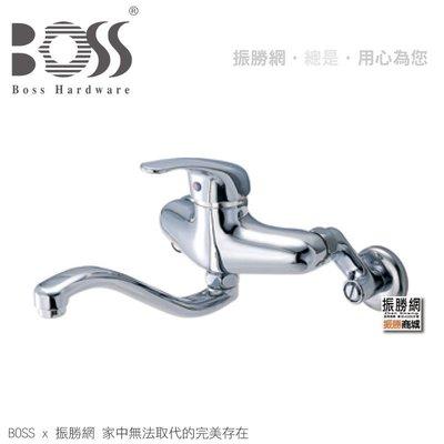 《振勝網》高評價 價格保證! BOSS衛浴 W-278 廚房龍頭 40H(向上) 壁式龍頭 新北市