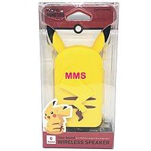 日本直送 寵物小精靈 比卡超 Pikachu 無線 藍牙喇叭 音箱 wireless speaker