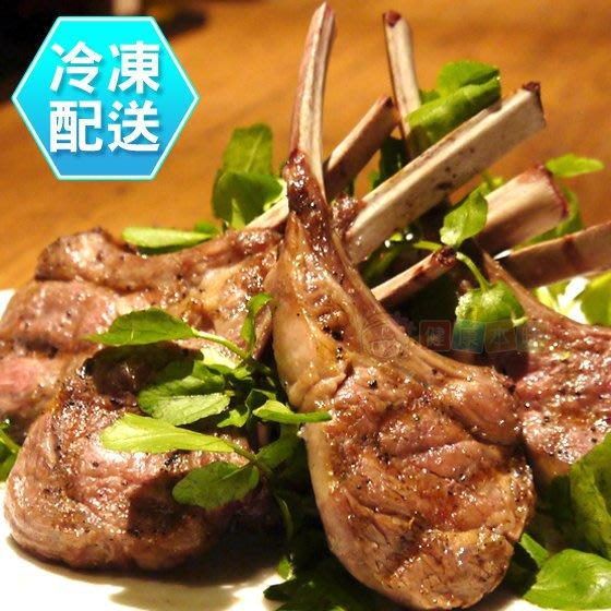 黑胡椒羊小排600g 冷凍食品[CO00460] 健康本味