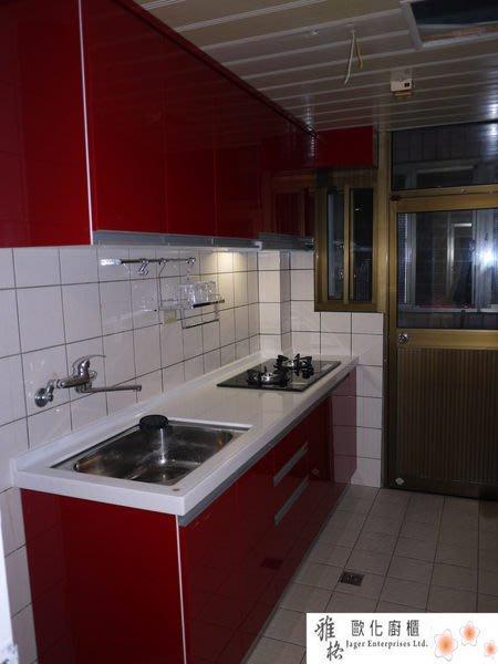【雅格廚櫃】工廠直營~一字型廚櫃、流理台、廚具、結晶鋼烤