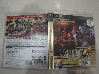 PS3 戰國無雙4 日亞版 直購價650