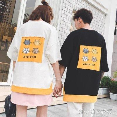ZIHOPE 情侶裝夏裝新款韓版寬鬆卡通短袖T恤男女學生班服潮ZI812