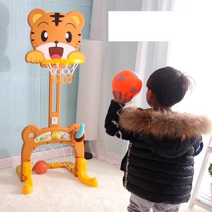 可升降兒童籃球架子籃球足球門二合一寶寶玩具室内家用投籃框 ☆百變花 yang☆