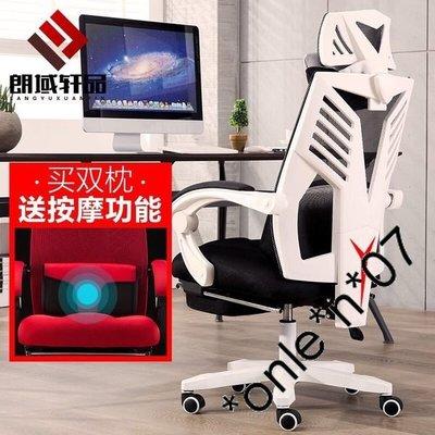 2017電腦椅子家用遊戲椅電競椅現代簡約轉椅辦公室椅升降座椅