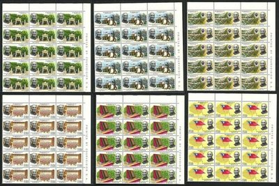 ~萬龍~ 195  紀123 蔣總統勳業 郵票6全15方連帶版號回流原膠上品