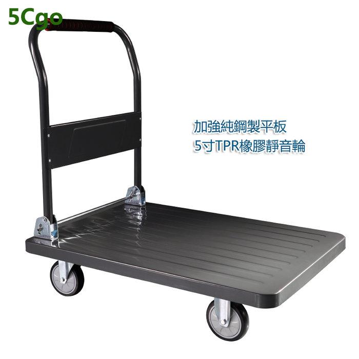 5Cgo【批發】加強純鋼制平板手推車 工業用重型搬運車 外銷級靜音輪推車承重450kg 含稅代購 t6057430920