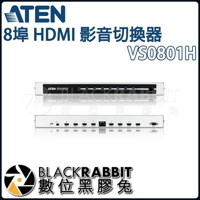 數位黑膠兔【 ATEN VS0801H 8埠 HDMI 影音切換器 】 延長 延伸 訊號 輸入 輸出 視訊 分配 傳輸