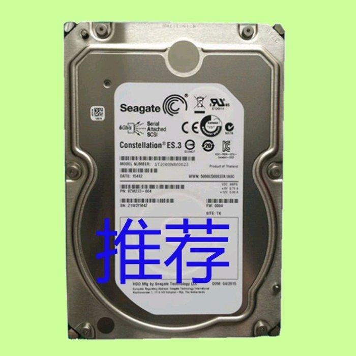 5Cgo【權宇】全新希捷 Seagate ST3000NM0023 3.5吋7200轉 企業硬碟 6Gb/s五年保 含稅