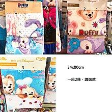 19-310-2-香港迪士尼樂園-達菲熊/芭蕾兔/雪莉梅/COOKIE狗-毛巾組(2入)圖案請參考圖片並選款