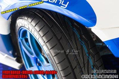 桃園 小李輪胎 東洋 TOYO TR1 205-55-17 高性能 操控 排水 穩定 全規格 全系列 特惠價 歡迎詢價