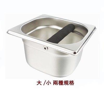(現貨+買就送咖啡豆勺)咖啡渣桶 不鏽鋼 粉渣盒 敲渣盒 敲渣槽 廢渣盒 咖啡器具 敲渣桶 粉渣桶 粉桶 咖啡渣義式咖啡