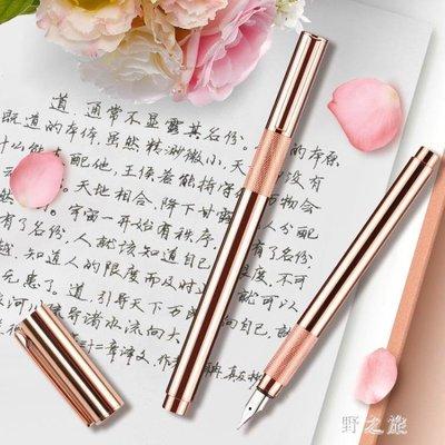 鋼筆  金屬鋼筆成人書法練字學生學習用品商務休閒辦公用品 KB10559