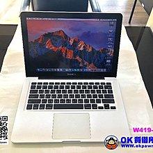 【OK質借所-萬泰當舖】蘋果 APPLE  MacBook Pro-筆記型電腦-A1278超優質首選~