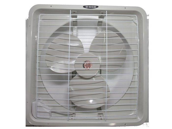 『牛牛生活百貨』優佳麗 排風扇16吋 HY-161 台灣製造 吸排風立強 高效馬達
