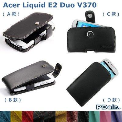 *PHONE寶*PDair Acer Liquid E2 Duo V370 側翻/下掀式皮套 腰掛橫式皮套 手拿直式 可客製顏色