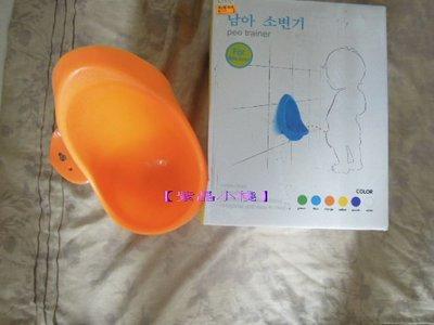 【紫晶小棧】蔓寶 男童小便訓練器 【高雄可自取】小便斗 小便池