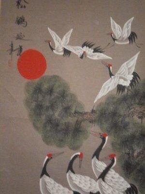 §【紫龍苑~玉器水晶藝品】§丁丑年畫~國寶級~74年了(松鶴延年圖...有落款)手工~彩繪~已裱褙