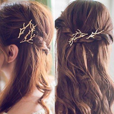 韓 熱賣 森林系精靈 鹿角/樹枝造型金屬 髮夾 一字夾 邊夾 瀏海夾 髮飾 頭飾(單支)
