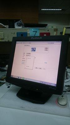 pt1701m 17吋螢幕 二手庫存出清