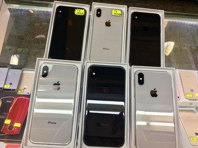 免運實體店面 iPhone X iX 256G 銀色 太空灰 另有64G SE 16G 32G 64G 128G i7
