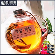 【berry_lin107營業中】ins球形奶茶瓶 一次性塑料創意花茶咖啡飲料瓶pet圓球小酒瓶鋁蓋